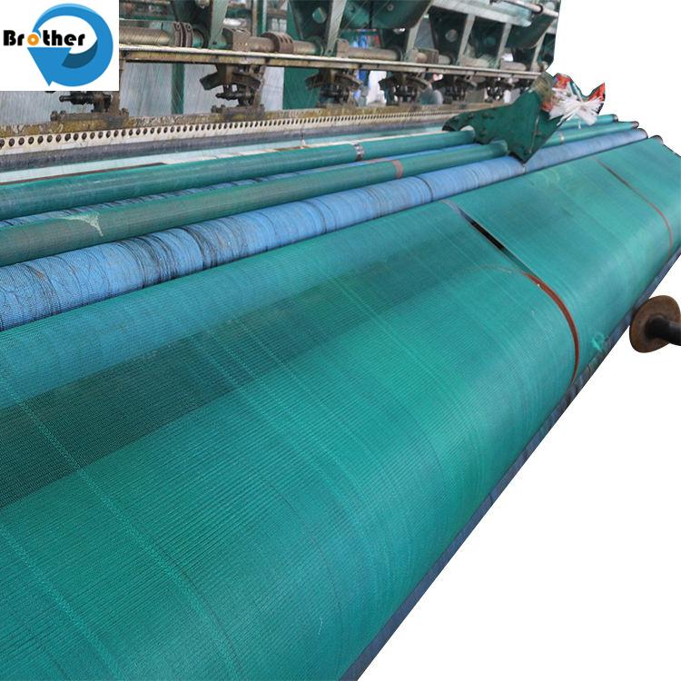 Polyethylene Material Shading Net Shade Screen for Playground/Garden Use